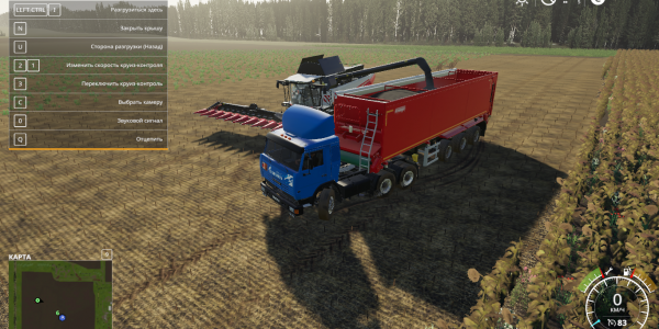 Тягач Камаз 54115 для Farming Simulator 2019
