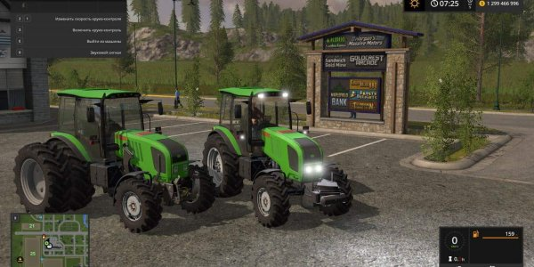 Мод трактор БЕЛОРУС 1523 МТЗ V1.2.3 для Farming Simulator 2017